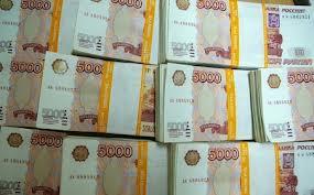 Петербург получил 5 млрд руб. кредита