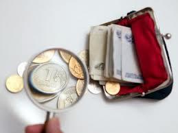 Заработная плата не больше за МРОТ